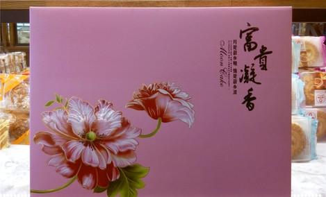 李玉梅饺子粥铺