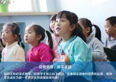 爱美英语3-6岁幼儿园课程