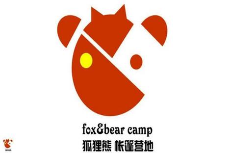 狐狸熊帐篷营地