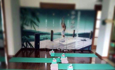 沐伊瑜伽会馆