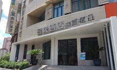 景莱酒店(豫园新天地店)