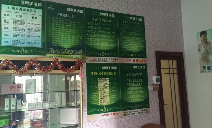 芊永涞保健按摩中心(港门上村天然气大厦店)