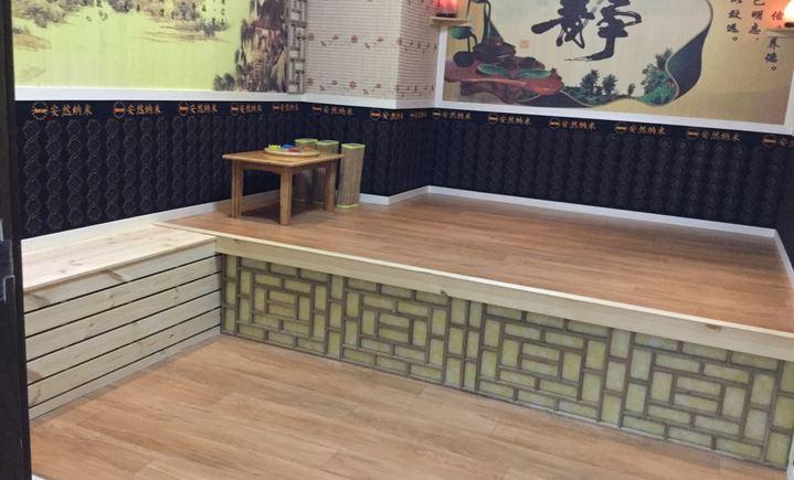 广雅纳米汗蒸养生馆