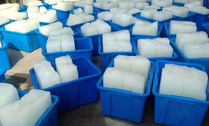 上海冰晨冰块公司