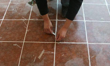 开心瓷砖美缝保洁