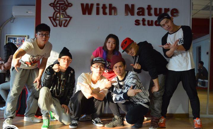 Nature街舞工作室