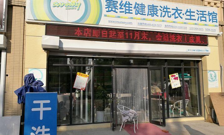 广州花都暨博口腔医院