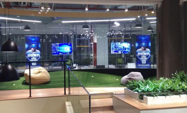 梦想视界VR虚拟现实体验馆(浦东南路店)