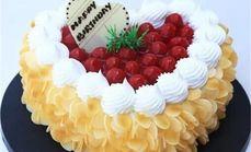 生日蛋糕8寸蛋糕