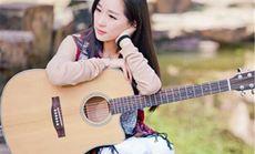 艺启学吉他体验课