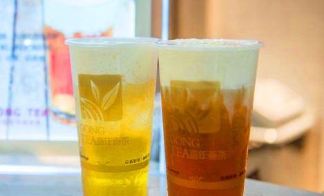 喜年贡茶(万达广场店)