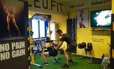 LEO私人健身工作室