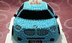 沁香园小汽车蛋糕