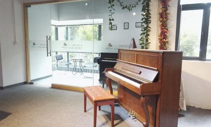 十二音钢琴 - 大图