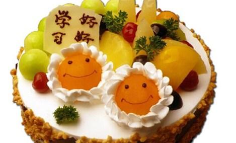 香雅轩蛋糕房