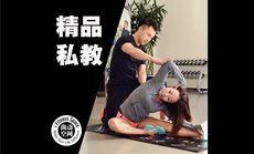 iFS两节健身私教体验