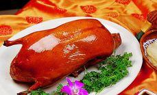 田府聚源烤鸭