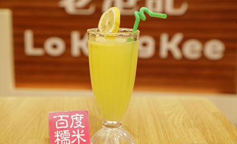 香港老港记甜品