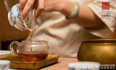普悦茶艺培训学校