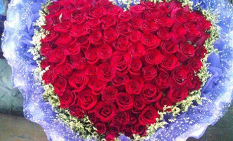 花之恋鲜花