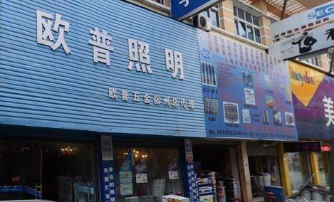 悠米食品进口专卖店(马甸店)
