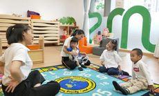 爱梦森国际儿童托育中心