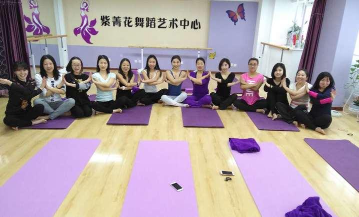 紫菁花舞蹈培训中心