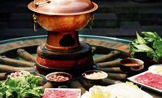 铜锅涮羊肉代金券