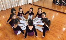 舞苑国际舞蹈