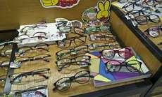 明亮眼镜(金华联时代中心店)