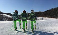 云佛滑雪场周二至周五滑雪票