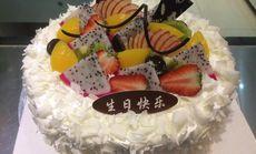 雨欣蛋糕房78元4人餐