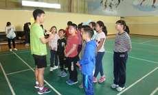 上地羽毛球青少年培训班