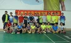 上地羽毛球俱乐部优惠打球