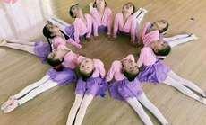 星冉舞蹈工作室