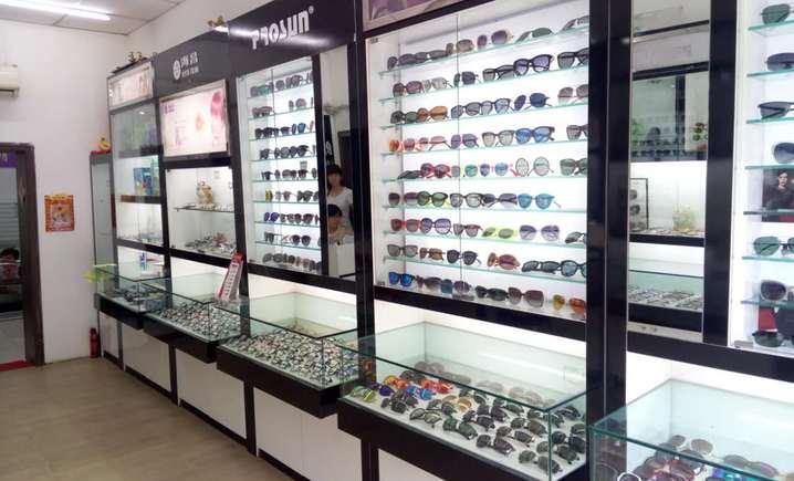 朗帆眼镜(新建北路店)