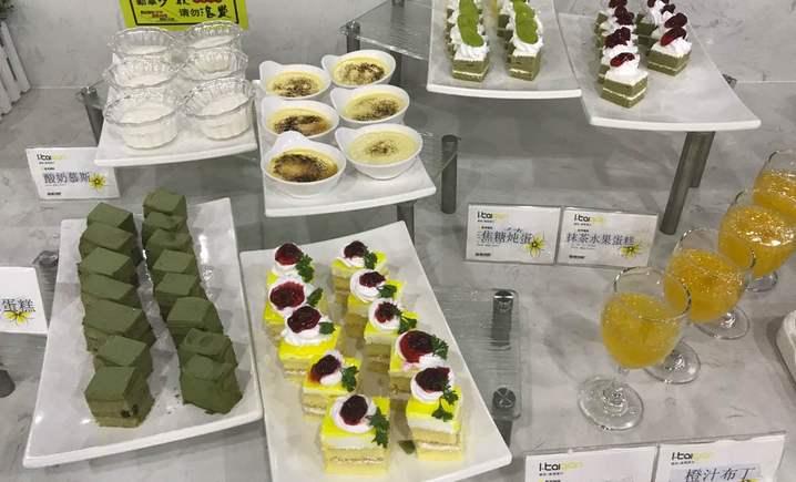 海真蓝国际美食自助百汇