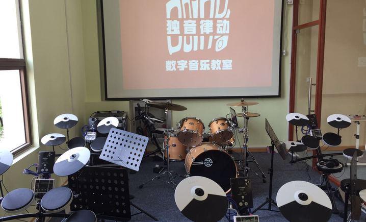 独音律动数字音乐教室