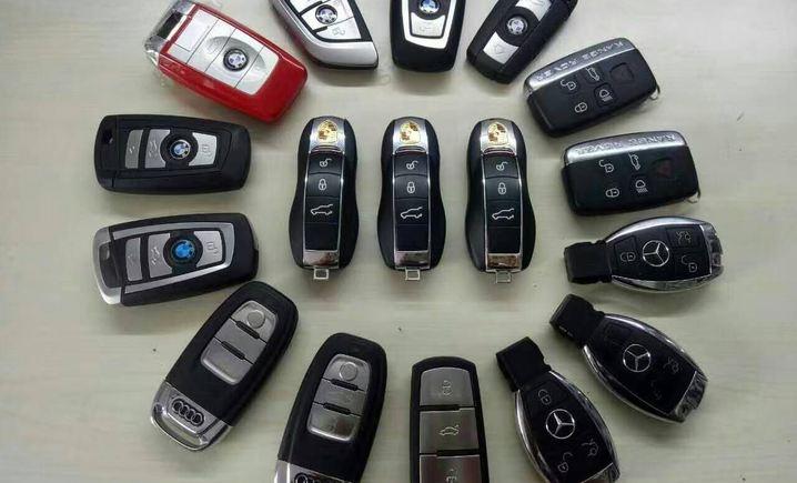 佳益汽车钥匙店