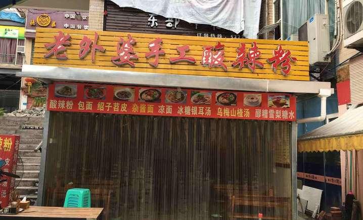 COCO纯K(滨江国际店)