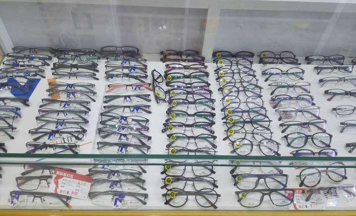 丹阳眼镜(铜山店)