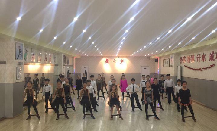 舞之梦体育舞蹈健身俱乐部(福安大街店)