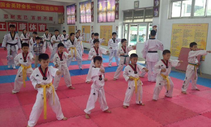 长江智康跆拳道俱乐部