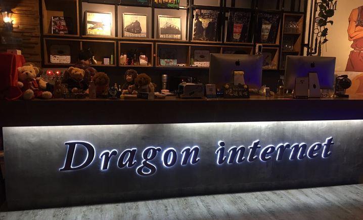 Dragon internet cafe