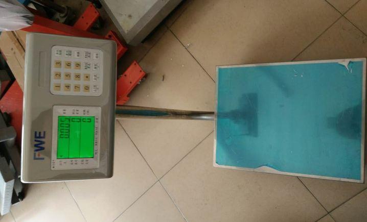 方衡电子秤
