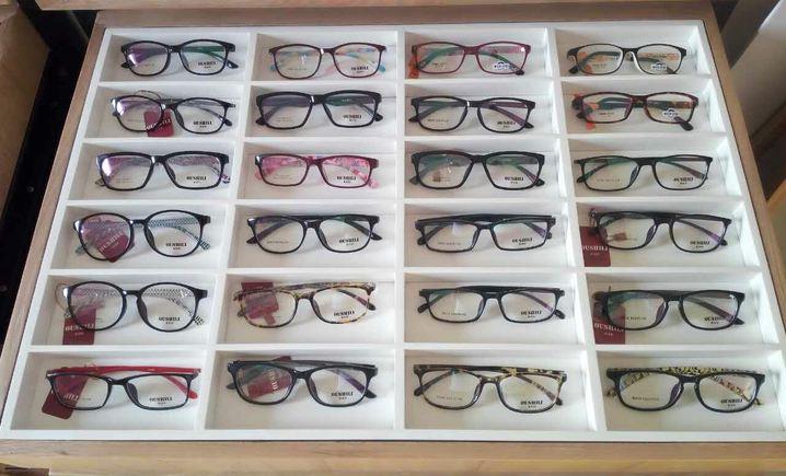 爱视点眼镜验配中心