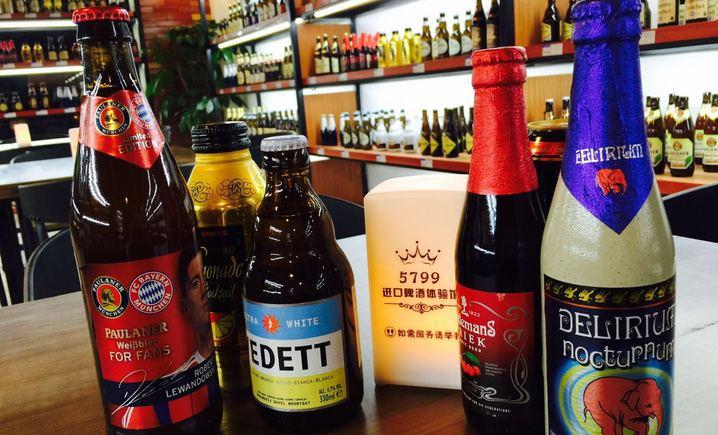 5799进口啤酒体验馆