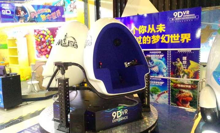 9D虚拟现实体验馆(街道口创意城店)