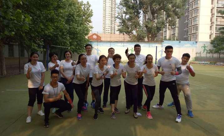 Body want 运动训练中心