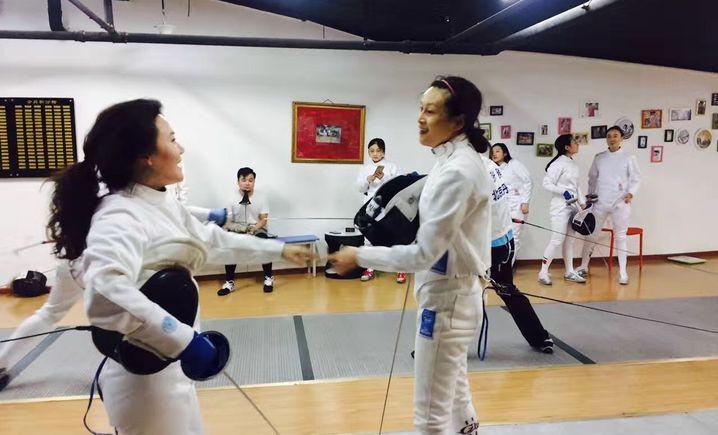 北京丹斯击剑俱乐部